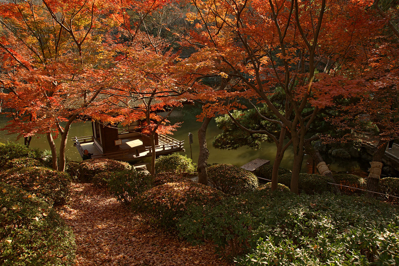 Nishinomaru Garden4