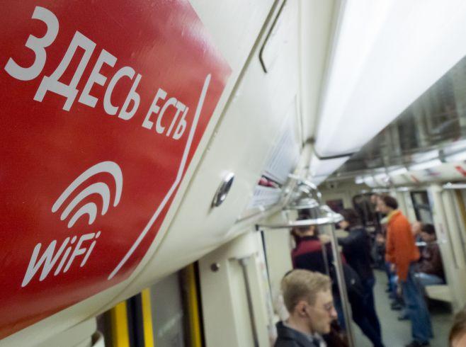 Mosscow wifi train