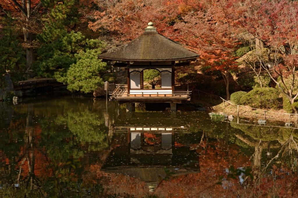 Nishinomaru Garden2